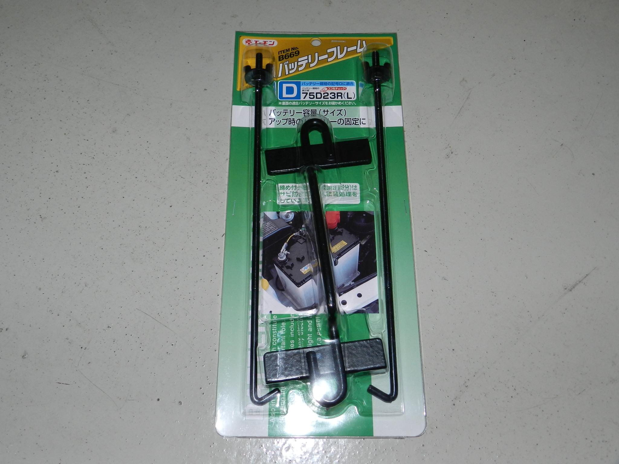 DSCN7390